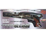 【中古】フィギュア 戦士の銃 「銀河鉄道999」 1/1 塗装済み完成品 おとなプライズ