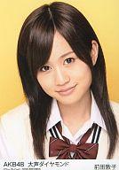 【中古】生写真(AKB48・SKE48)/アイドル/AKB48 前田敦子/大声ダイヤモンド劇場盤特典生写真【タイムセール】