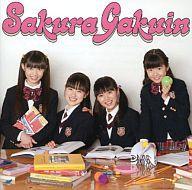 【中古】邦楽CD さくら学院 / さくら学院2011年度 ~FRIENDS~[DVD付さ盤]