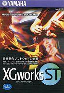 【中古】Windows98/98SE/Me/2000/XP CDソフト XGworks ST