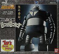 【中古】フィギュア 超合金魂 GX-10B ブラック ボスボロット 「マジンガーZ」 トイズドリームプロジェクト限定【タイムセール】