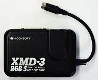 【中古】メガドライブハード メガドライブ2用 アナログRGB/Sユニット XMD-3 RGB/S