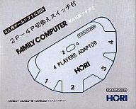 【中古】ファミコンハード 4 PLAYERS ADAPTOR [HJ-I7]