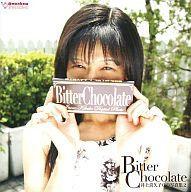 【中古】Windows/Mac CDソフト Bitter Chocolate 井上喜久子デジタル写真集2