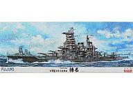 【新品】プラモデル 1/350 旧日本帝国海軍高速戦艦 榛名 「艦船モデルシリーズ」 [600017]