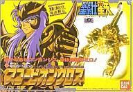 【中古】フィギュア 聖闘士聖衣大系 スコーピオンクロス(蠍座のミロ) 黄金聖衣 「聖闘士星矢」