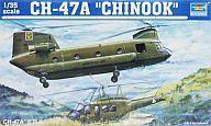 【中古】プラモデル 1/35 アメリカ軍 CH-47A チヌーク 大型輸送ヘリコプター [05104]