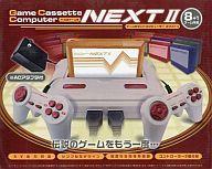【中古】ファミコンハード ゲームカセットコンピューター ネクストII (ダーク)