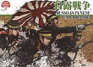 【中古】シミュレーションゲーム ジャパン・ウォーゲーム・クラシックス Vol.2 日露戦争