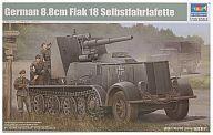 """【中古】プラモデル 1/35 ドイツ軍 12tハーフトラック 88mmFlak18自走砲""""ナーゲルリング"""" [01585]"""