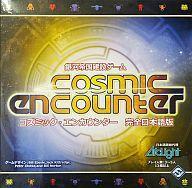【中古】ボードゲーム コズミック・エンカウンター 完全日本語版 (Cosmic Encounter)