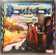 【中古】ボードゲーム ドミニオン 陰謀 日本語版 (Dominion: Intrigue)