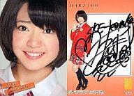 【中古】アイドル(AKB48・SKE48)/SKE48 トレーディングコレクション part3 SPS28 : 矢方美紀/直筆サインカード(/100)/SKE48 トレーディングコレクション part3【タイムセール】