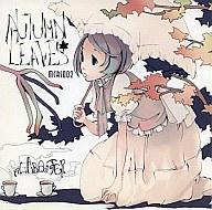 【中古】同人音楽CDソフト Autumn Leaves / Alabaster
