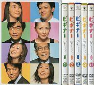 【中古】国内TVドラマDVD ビギナー 完全版 DVD-BOX