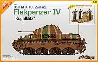 """【中古】プラモデル 1/35 3cm M.K.103 Zwilling Flakpanzer IV """"Kugelblitz"""" [9109]"""