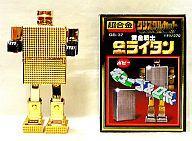 【中古】フィギュア 超合金 GB-37 ゴールドライタン 復刻版 「黄金戦士 ゴールドライタン」