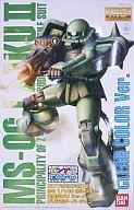 【中古】プラモデル 1/100 MG MS-06J 量産型ザク Ver.2.0 クリアカラーバージョン 「機動戦士ガンダム」 ガンダムEXPO JAPAN Tour限定 [0165555]