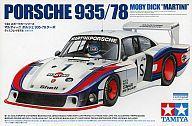 中古 プラモデル 1 24 マルティーニ ポルシェ No.318 ファッション通販 24318 スポーツカーシリーズ ターボ 通常便なら送料無料 935-78