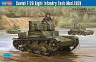 【中古】プラモデル 1/35 ソビエト T-26 軽戦車 1931年型 [82494]