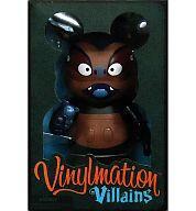 【中古】フィギュア ジャンバ 「リロ&スティッチ」 Vinylmation Villains 9インチシリーズ
