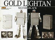 【中古】フィギュア 超合金魂 GX-32SB ゴールドライタン シルバー&ブラック 2体セット 「黄金戦士ゴールドライタン」 限定版【タイムセール】