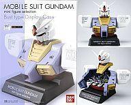 【中古】フィギュア MFセレクション RX-78-2 ガンダム胸像ディスプレイケース 「機動戦士ガンダム」【タイムセール】
