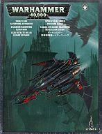 【中古】ミニチュアゲーム ダークエルダー 高速戦闘機レイザーウィング 「ウォーハンマー40.000/ダークエルダー」 (Dark Eldar Razorwing Jetfighter) [45-17]