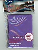 Ultrapro 60 mini Deck protector-Purple