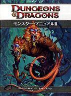 【中古】ボードゲーム モンスター・マニュアルII (Dungeons&Dragons 第4版/基本)【タイムセール】