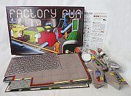 【中古】ボードゲーム ファクトリー・ファン (Factory Fun)