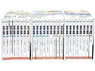 【中古】アニメDVD 紺碧の艦隊・旭日の艦隊 コンプリートDVD-BOX 全3BOXセット