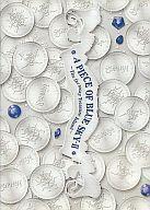 【中古】邦楽DVD SOPHIA / a piece of Blue sky II ~The far away Treasure Island SPECIAL EDITION