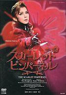 【中古】その他DVD 宝塚歌劇 月組公演 ミュージカル スカーレットピンパーネル