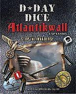 【中古】ボードゲーム D-DAYダイス 拡張 大西洋の壁 (D-Day Dice: Atlantikwall Expansion) [日本語訳付き]