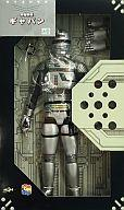 【中古】フィギュア RAH ギャバン 「宇宙刑事ギャバン」 リアルアクションヒーローズNo.167 ワンダーフェスティバル2002夏開催記念限定