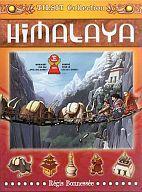 【中古】ボードゲーム ヒマラヤ (Himalaya) [日本語訳付き]