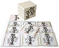 【中古】落語など 立川談志 / 談志百席~古典落語CD-BOX