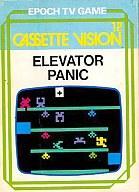 【中古】カセットビジョンソフト エレベーターパニック