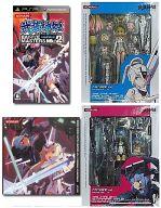 【中古】PSPソフト 武装神姫バトルマスターズMk.2 特別版コンプリートセット