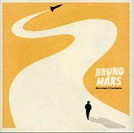 Mars, [Audio CD] When I Was Your Man USED 【送料無料】 (T 2 Tracks) Bruno