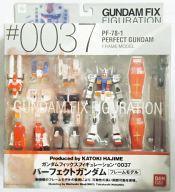 【中古】フィギュア PF-78-1 パーフェクトガンダム 「プラモ狂四郎」 GUNDAM FIX FIGURATION #0037