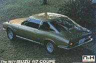 中古 プラモデル 1 24 超激得SALE スピード対応 全国送料無料 The 1971 いすゞ117クーペ NH-10 ノスタルジックヒーローズ No.10 昭和46年式