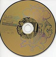 【中古】アニメ系CD うたの☆プリンスさまっ 連動キャンペーンCD第二弾 Sクラス編