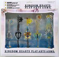 【中古】フィギュア KINGDOM HEARTS PLAY ARTS ARMS 5本セット 「キングダムハーツ」