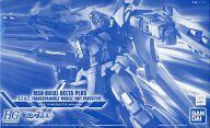 【中古】プラモデル 1/144 HGUC MSN-001A1 デルタプラス メタリックVer. 「機動戦士ガンダムUC」 キャラホビ2012限定 [0176311]