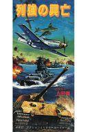 【中古】ボードゲーム WWII ミリタリーアクションカードゲーム 列強の興亡【タイムセール】