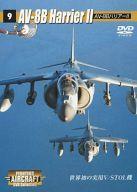 【中古】その他DVD FIGHTING AIRCRAFT DVD Collection (9) AV-8BハリアーII