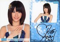 【中古】アイドル(AKB48・SKE48)/AKB48 トレーディングコレクションPART2 SP030S : 石田晴香/直筆サインカード(/100)/AKB48 トレーディングコレクションPART2【タイムセール】