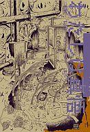 【中古】B6コミック わたしは真悟(UMEZZ PERFECTION!) 全6巻セット / 楳図かずお【中古】afb